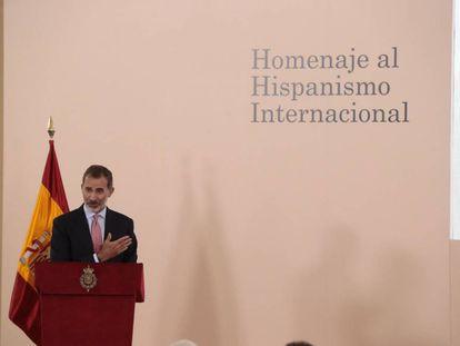 Felipe VI, durante el acto central del homenaje al Hispanismo Internacional que organiza la Fundación Duques de Soria.