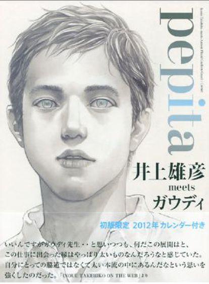La portada de 'Pepita'