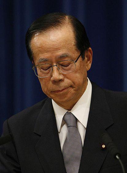 El primer ministro Fukuda anuncia su dimisión en Tokio.