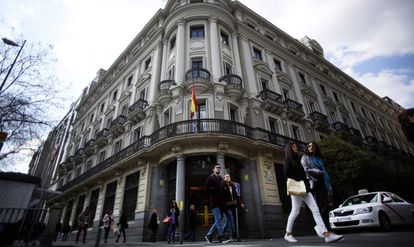 La sede la Comisión Nacional de los Mercados y la Competencia (CNMC), en Alcala, 47, Madrid.
