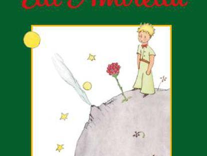 Portada de 'Elli Amirellu', versión en romance andalusí de 'El Principito', de Antoine de Saint-Exupéry.