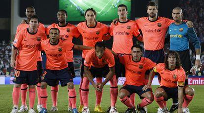 Estos son los once jugadores que presentó de inicio Guardiola frente al Estudiantes de La Plata.