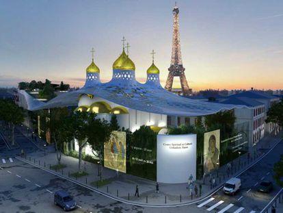 El centro espiritual diseñado por Manuel Nuñez Yanowsky.