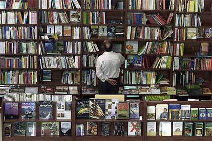 Librería Beta, en Sevilla.