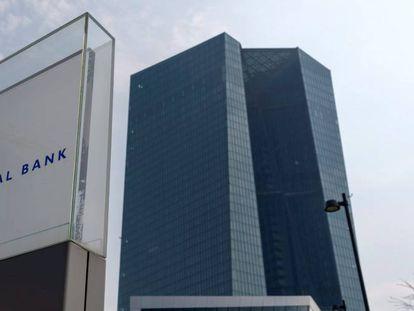 Vista de la fachada del Banco Central Europeo (BCE).