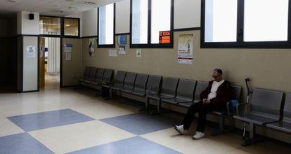 Centro de salud de la calle Sombrerete en el segundo día de huelga.