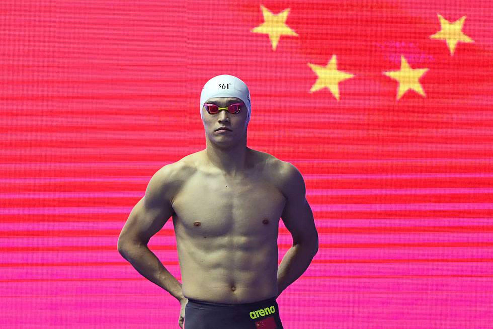 El TAS suspende ocho años al nadador Sun Yang por destruir una muestra  antidopaje a martillazos | Deportes | EL PAÍS