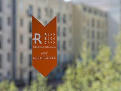 Foto: El logotipo del Rec, la moneda de Barcelona. | Vídeo: Rec llegará a las calles de Barcelona en mayo.
