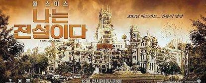 Cartel de 'Yo soy leyenda' en coreano con un Madrid en ruinas.