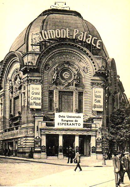 Cortázar se inspiró en el cine Gaumont Palace de París -cerrado en 1972 y derribado en 1973- para crear el Palacio de Bellas Artes.