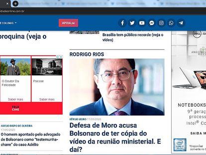 Una publicidad de Dell en la página Jornal da Cidade Online.