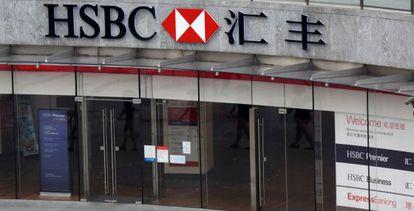 Una oficina de HSBC Holdings en Shanghai