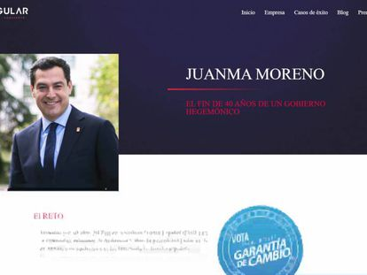 Captura de pantalla de uno de los vídeos promocionales de la campaña del 2-D para el PP realizada por Cuadrangular.