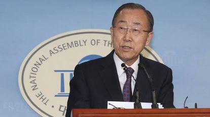 El ex secretario general de la ONU Ban Ki-moon.