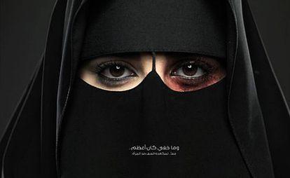 La primera campaña contra la violencia doméstica en Arabia Saudí, en 2013.