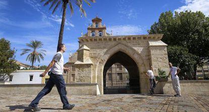 Plaza de la Fuensanta, en Córdoba, inmatriculada por la Iglesia.