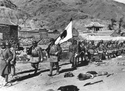 Soldados japoneses durante la II Guerra Mundial.