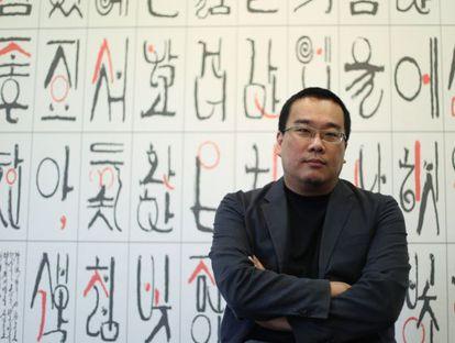 Bong Joon-ho, retratado en la Casa de Corea en Madrid.