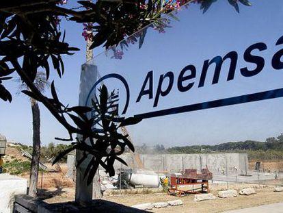 Instalaciones de APEMSA en El Puerto de Santa María.