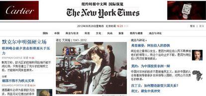 Imagen de la nueva edición de 'The New York Times' en chino.