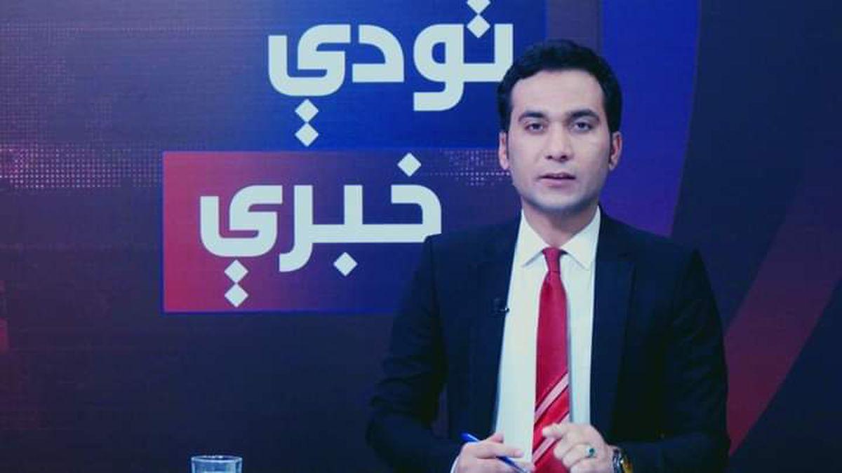 """Saeed Shinwari: """"He asumido que los talibanes  terminarán matándome"""""""