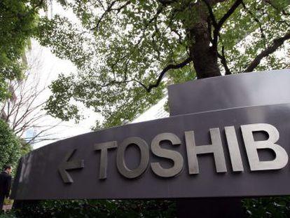 exterior de la sede de Toshiba en Tokio (Japón).