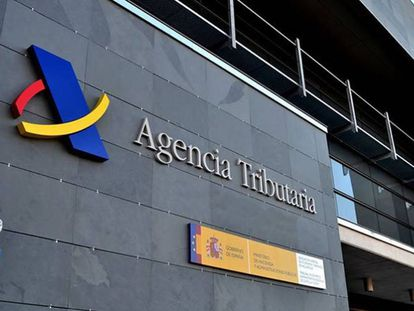 Una sede de la Agencia Tributaria.