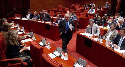 Comisión de investigación sobre las cajas, que ayer echó a andar en el Parlament.