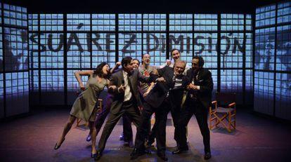 Los intérpretes de 'Transición', en el escenario del María Guerrero.