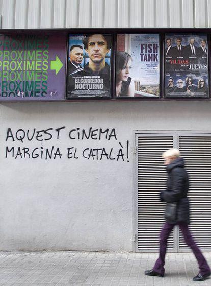Pintada en un cine catalán en 2010, durante la huelga de las salas contra la Ley del Cine.