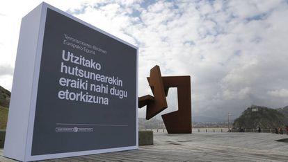 El pasado 29 de octubre, Urkullu presidió un acto de reconocimiento institucional a las víctimas del terrorismo.