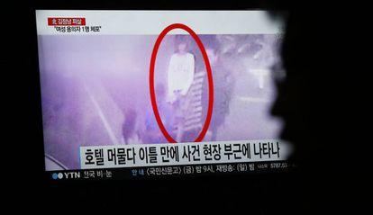 Un ciudadano surcoreano observa un informativo en el que aparece una de las mujeres que asesinó supuestamente a Kim Jong-nam en el aeropuerto de Malasia.