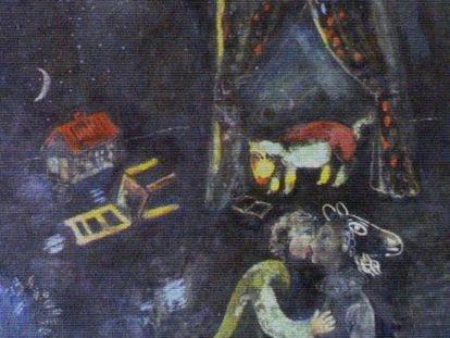 El cuadro 'Escena alegórica' de Chagall