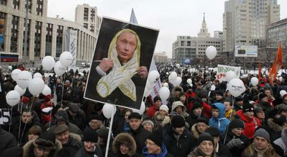 Manifestantes en las calles de Moscú.