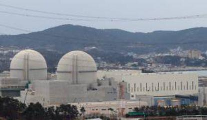 Vista general de la construcción de los reactores 3 y 4 de la central nuclear de Singori en Ulsan (Corea del Sur). EFE/Archivo