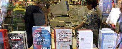 Aspecto de la sección de español de una librería neoyorquina.