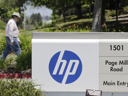 Sede de Hewlett-Packard en California, EE UU