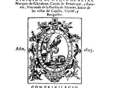 Primera página de 'Don Quijote de la Mancha'.