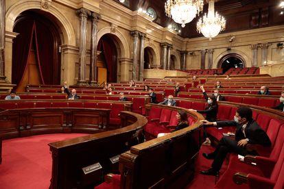 Pleno del Parlament celebrado este miércoles.