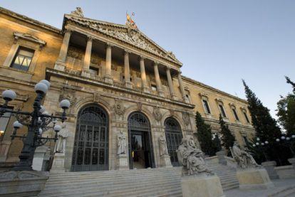 La entrada de la Biblioteca Nacional.