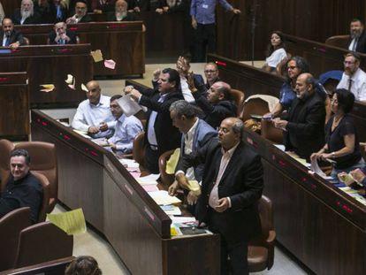 Sesión de este jueves en el Parlamento de Israel.