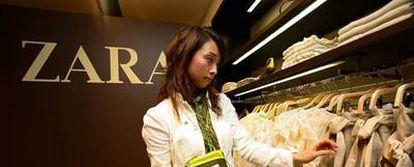 Tienda de Zara inaugurada recientemente en Shanghai.
