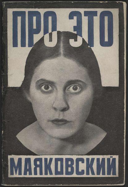 'Sobre esto: para ella y para mí' (1923), de Alexander Rodchenko.