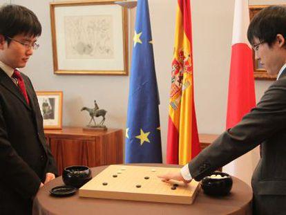 Yuta Iyama y Keigo Yamashita durante el acto de presentación en el Consejo Superior de Deportes