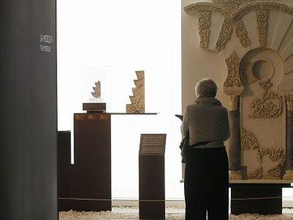 Interior del Museo Madinat Al-Zahara.