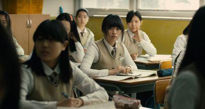 Fotograma de la película 'Princesa'.