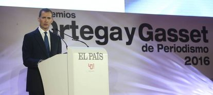Felipe VI, este jueves en la entrega de los Premios Ortega y Gasset.
