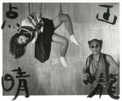 Tales of Black Ink (Bojuku Kitan), 2007
