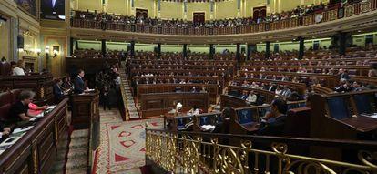 El Congreso de los Diputados en una imagen de archivo.