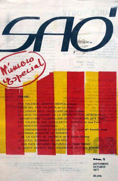 Número de 'Saó' de setembre-octubre de 1977.